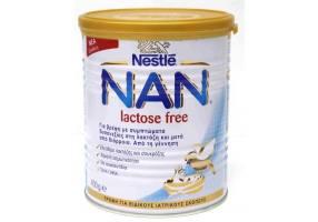Nestle ΝΑΝ Ειδικό Γάλα χωρίς Λακτόζη 400g