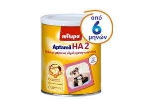 Milupa Aptamil HA 2 Γάλα με μερικώς υδρολυμένη πρωτεϊνη 400g