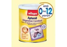Milupa Aptamil Digestive Comfort - για βρέφη με δυσκοιλιότητα 400g