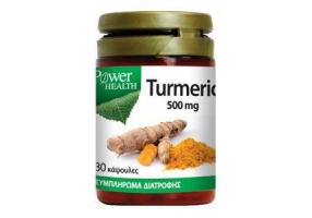 POWER HEALTH Turmeric 500mg 30καψ