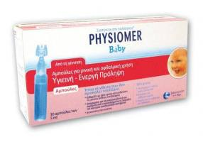 Baby Sterile Solution For Nose & Eyes 30x5ml