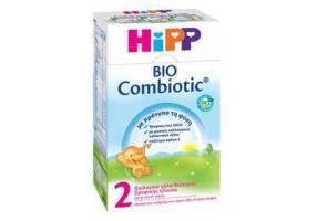 HIPP 2 600gr