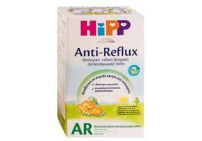 HIPP AR Αντιαναγωγικό Γάλα 500gr