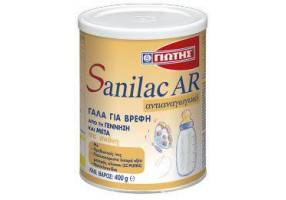 Γιώτης Sanilac Ar Αντιαναγωγικό Γάλα 400g