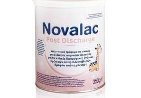 NOVALAC Post Discharge 350gr