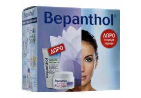 BEPANTHOL Κρέμα Ultra Προσώπου Θρέψης & Αναδόμησης 50ml & Δώρο Κρέμα Χεριών 50ml