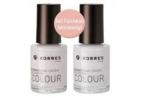 KORRES Nail Colour Σετ Για Γαλλικό Μανικιούρ (White no 00 +Candy Scallop no 08)
