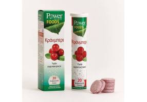 POWER HEALTH Cranberry 20 Effervescent Tablets