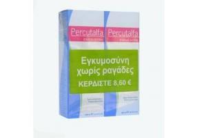 PERCUTALFA Emulsion Promo -2x200ml Κρέμα Για Ραγάδες