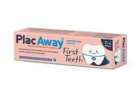 PLAK OUT Plac Away First Teeth Παιδική Οδοντόκρεμα Βανίλια 2-6 Ετών 50ml
