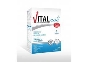 VITAL Cold Κρυολόγημα 20caps