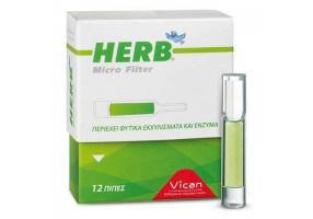 HERB Micro Filter 12 Pipes