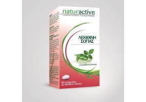 NATURACTIVE Λεκιθίνη Σόγιας 60 Κάψουλες