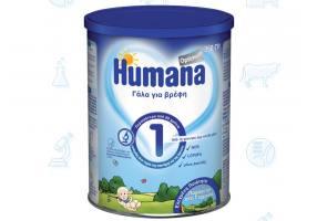 HUMANA Optimum 1 Γάλα Για Βρέφη 350gr
