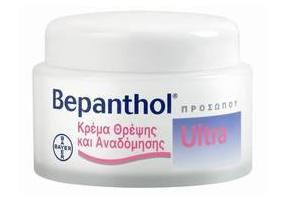 BEPANTHOL Κρέμα Ultra Προσώπου Θρέψης & Αναδόμησης 50ml
