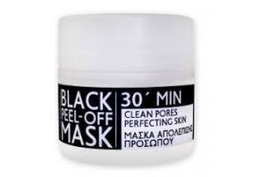 Miss Sandy Μαύρη Απολεπιστική Μάσκα Προσώπου 55ml