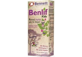 Benlif Σιρόπι Παιδικό 200ml