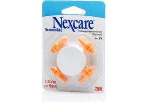 Nexcare Plastic earplugs 2 pairs with a pouch
