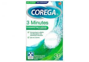 COREGA - 3 Minutes Καθαριστικά Δισκία για Οδοντοστοιχίες 36tabs