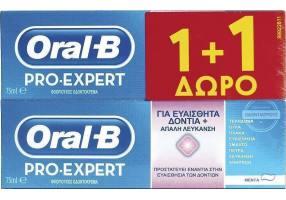 Oral-B Pro-Expert Sensitive and Whitening για ευαίσθητα δόντια και απαλή λεύκανση 1+1 75ml