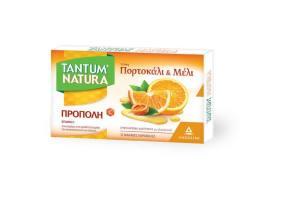 TANTUM NATURA Καραμέλες για το λαιμό με πρόπολη, πορτοκάλι & μέλι 15μαλακές καραμέλες