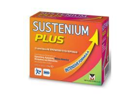 Menarini Sustenium Plus Orange 22 sachets of powder