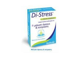 Di-stress 30 Ταμπλέτες