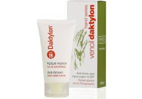 Daktylon Anti-Brown Spot Hand Cream Spf15 50ml