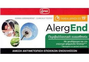 Lanes AlergEnd 30 chewable tablets