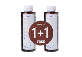 Korres Shampoo Sunflower & Mountain Tea 250ml 1 + 1 Gift