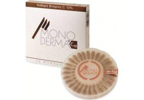 MONODERMA Pharmaq MonoDerma C10 Καθαρή Βιταμίνη C σε μονοδόσεις, 28 ambs