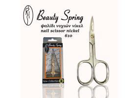 Βeauty Spring Nail Scissors by Nickel Coarse 1pcs
