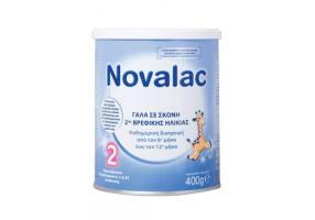 Novalac 2 Milk  400gr
