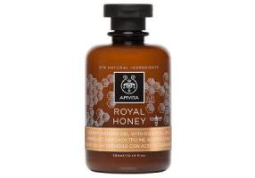 APIVITA Creamy Shower Gel with Essential Oils 300ML