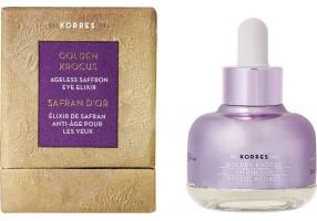 Korres Gold Crocus Eyeshadow Elixir 18ml