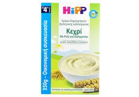 Hipp Βaby Cream with Millet, Rice & Corn from the 4th Month, 350gr