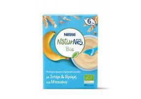 Nestle Naturnes Bio Βιολογικά Βρεφικά Δημητριακά με Σιτάρι & Βρώμη και Γεύση μπανάνας 6 μηνών+, 240gr