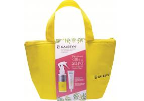 GALESYN PROMO PACK (1ΤΜΧ INSECT REPELLENT 100ML + 1ΤΜΧ AFTER NIP 30ML + ΔΩΡΟ 1ΤΜΧ COOLER BAG)