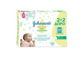 Johnson's Baby CottonTouch 2 + 2 GIFT Gifts, 4 x 56 pieces