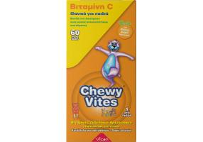 Chewy Vites Jelly Bears Vitamin C 60 Jellies