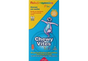 CHEWY VITES Jelly Bears Multivitamin Plus 60 Ζελεδάκια